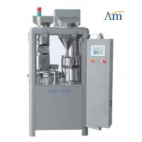 Buy cheap NJP 1200 High Speed Size 0 Capsule Filling Machine With Vacuum Loader Hard Gelatin Capsule, Pill Powder filler from wholesalers