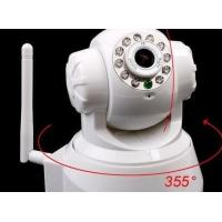 Buy cheap Wireless Security IR Nightvision P/T WiFi IP Camera product