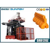 Buy cheap Plastic Road Barrier Extrusion Blow Molding Machine 1400 X 1750mm Platen Size SRB120Z from wholesalers