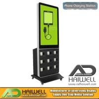 Buy cheap China Supplier Commercial Phone Mobile Charging Station Digital LCD Signage Kiosk from wholesalers