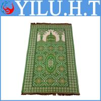 Buy cheap islamic turkish persian oriental prayer carpets for sale new design from wholesalers
