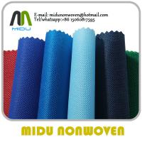Buy cheap dark green non-woven spunbond fabrics 100gsm nonwoven from wholesalers