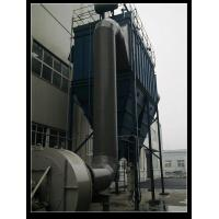 Buy cheap Pulse Jet Bag Filter / Dust Removal Equipment With High Temperature Resistant from wholesalers