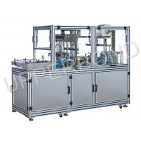 Buy cheap 45 Carton / Min Cigarette Production Machine For BOPP Cellophane Wrapping from wholesalers