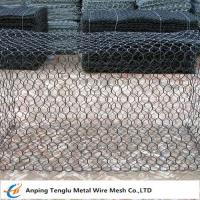 Buy cheap Wire Mesh Gabion Box|Foldable Gabion Cage 0.5x1x1m Customized Size from wholesalers