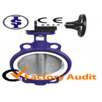 Buy cheap Large Diameter U Type Gear Operated Butterfly Valve DN50 - DN1200 With DIN / API from wholesalers