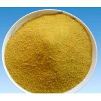 Buy cheap Buy Mk-1775 Yellow Powder with Female Ovarian Cancer Effective Treatment from wholesalers