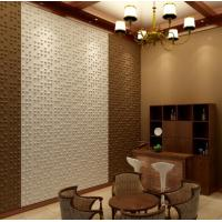 Buy cheap Embossed Wall Art Home Decor Wallpapers from wholesalers