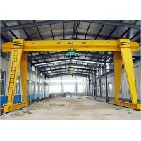 Buy cheap Electric Single Girder Gantry Crane Truss Type , Travel Lift Gantry Crane MH Model from wholesalers