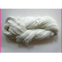 Buy cheap Hank  100% Acrylic Knitting Yarn HB 1/30NM Used On Circular Machine 18GG from wholesalers