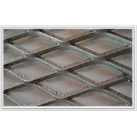 Buy cheap Expanded Metal from wholesalers