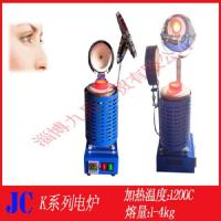 Buy cheap JC Electric Jewelry Tools Equipment Jewellery Casting Mahcine from wholesalers