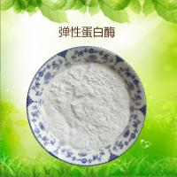 Buy cheap Enzyme activity, elastase activity, 100 thousand enzyme activity, preservation rate 85% from wholesalers