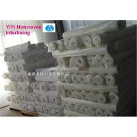 Buy cheap Nonwoven fusible interlining(8012; 8020; 8025; 8030,1050) from wholesalers