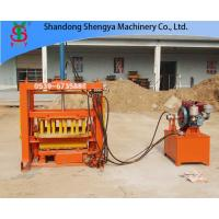 Buy cheap QT4-40 New Model! Hydraulic Gypsum Block Making Machine from wholesalers