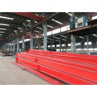 Buy cheap Prefab light steel structure frame warehouse buildings manufacturer from wholesalers