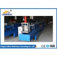 Buy cheap PLC Control Full Automatic Garage Door Guide Rail Forming Machine durable high efficiency from wholesalers