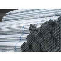 Buy cheap ASTM A53 ERW Carbon Steel Pipe1 / 2 Inch - 8 Inch Outside Daimeter from wholesalers