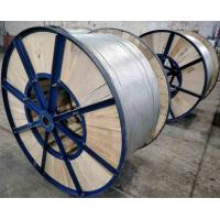 Buy cheap Adhesive Galvanised Steel Ground Shield Wire For Bare Aluminium Wire Conductor from wholesalers