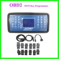 Buy cheap MVP Key Programmer from wholesalers