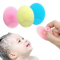 Buy cheap Facial Cleansing Silicone Brush Skin Blackhead Pore Cleaner Massager Scrub Face from wholesalers