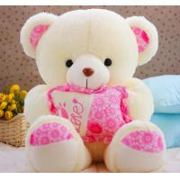 Buy cheap ICTI Approved Toy factory Wholesale Mini Cute Yellow Teddy Bear Stuffed Custom Small Clothes Teddy Bear Plush Toy product