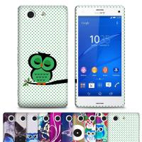 Buy cheap Mini Soft TPU Printed  z3 case cover , Mobile Phone Case Back Cover from wholesalers