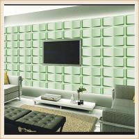 Buy cheap bedroom decoration environmental 3D mdf wall panels from wholesalers