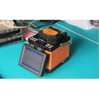 Buy cheap 2.8kg With Battery Fiber Optic Fusion Splicing 5.7 inch LCD Magnification Vertical 152times from wholesalers