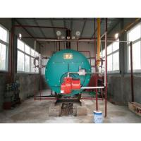 Buy cheap Beer Brewery Industrial Steam Boilers Large Combustion Chamber 0.5t/H--20t/H from wholesalers
