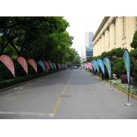 Buy cheap Light Weight Portable Custom Tear Drop Flags Patone Color Knitted Fabric from wholesalers