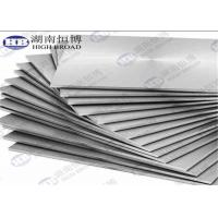 Buy cheap Pure Mg 99.9% AZ31 Magnesium alloy plate / sheet / slab MnE21 ZK60 WE43 AZ91D from wholesalers