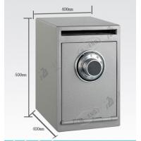 Buy cheap Security Furniture, Diverse Styles Deposit Steel Money Safe for Families from wholesalers