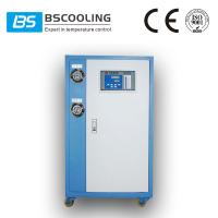 Buy cheap Portable industrial water chiller unit for injection machine and plastic mould from wholesalers