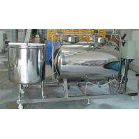 China Pharma FBD Mobile Clean In Place Washing Station Full Automatic Operation on sale