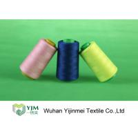Buy cheap Dyed Plastic / Paper Core Spun Polyester Sewing Thread For Leather Products product