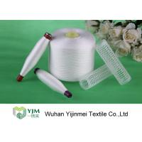Buy cheap Paper Cone Raw White Polyester Ring Spun Yarn High Strength And Knotless product