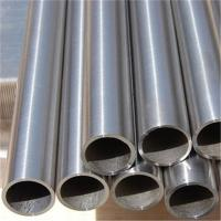 Buy cheap SEAMLESS Titanium Tubing/titanium tube/titanium pipe for motorcycle exhaust/HEAT EXCHANGER from wholesalers