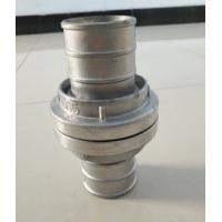 Buy cheap Round Shape Aluminum Fire Hose Couplings Storz Style Male Female Connector product