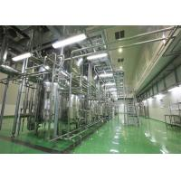Buy cheap 200 - 1000 L / H Small Scale Yogurt Production Line With Plastic Cup Package from wholesalers