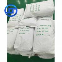 Buy cheap Food grade Tartaric acid/L(+)- Tartaric acid / DL Tartaric acid from wholesalers