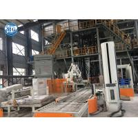 Buy cheap High Efficiency Automatic Dry Mix Mortar Production Line With Packing Machine from wholesalers