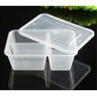 Buy cheap Rectangular 1000ml three-compartment PP material takeaway food trays with lid product