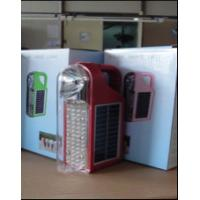 Buy cheap Emergency Solar Lantern ST07 good for global market special for area no power from wholesalers