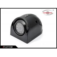 Buy cheap Rotatable Lens Night Vision Reverse Camera With 1 / 4'' Sharp CCD Image Sensor product