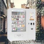 Buy cheap Smart Food Vending Machine Fresh Fruit Orange Juice Vending Machine European Technology from wholesalers