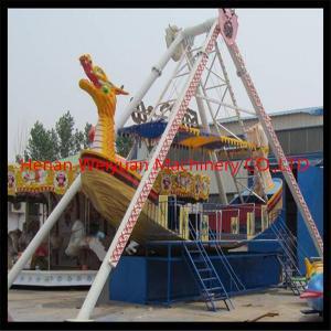 China High Quality Amusement Rides Kids Play Big Pirate Ship China Manufacturer on sale