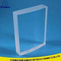 Buy cheap Plano Convex Cylindrical lenses, Plano concave,meniscus ,Achroamtic cylindrical lens,1mm to 700mm, bk7 k9 caf2 from wholesalers