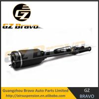 Buy cheap Whole sale Air Suspension for Mercedes Benz W164 Front OEM.1643206013 from Wholesalers