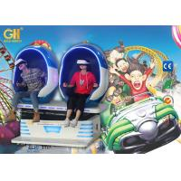 Buy cheap Colorful Cabin 2 Seats 9D Egg VR Cinema Full Automatic Mode For Amusement Park product